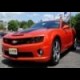Camero Slider online game