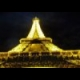Eiffel Tower Jigsaw online game
