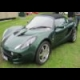 Lotus Elise Series 2 Slider online game
