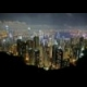 Skylines Jigsaw online game