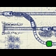 Paper Train: Level Pack online game
